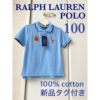 POLO RALPH LAUREN - 【新品タグ付き】RALPH LAUREN POLO 刺繍半袖ポロシャツ(100)