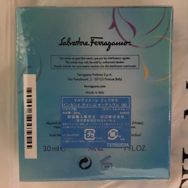 Salvatore Ferragamo(サルヴァトーレフェラガモ)のフェラガモ インカントチャーム ET/SP  30mL コスメ/美容の香水(ユニセックス)の商品写真