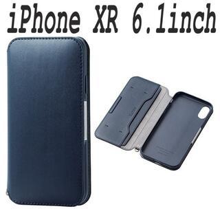 エレコム(ELECOM)のiPhone XRケース 手帳型ケース ソフトレザー マグネットタイプ ネイビー(iPhoneケース)
