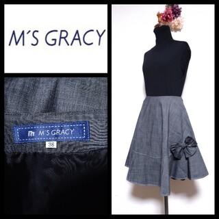 M'S GRACY - 【未使用】エムズグレイシースカート FOXEY Rene エムプルミエ 好きな方