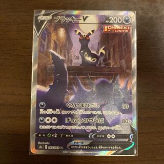 ポケモン - ブラッキー v sa イーブイヒーローズ ポケモン カード