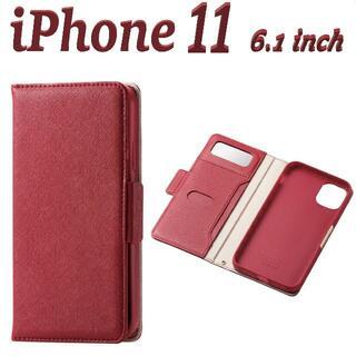 エレコム(ELECOM)のiPhone 11 手帳型ケース ソフトレザーケース (レッド)(iPhoneケース)
