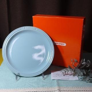 ルクルーゼ(LE CREUSET)の新品☆ルクルーゼ☆ラウンドプレート19cm&23cmセット(食器)
