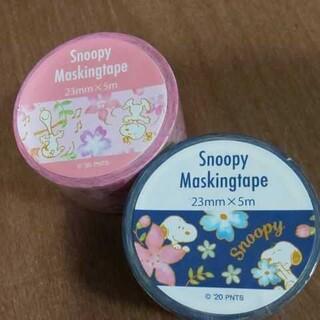 スヌーピー(SNOOPY)のPEANUTS  スヌーピー  2種類  太マステ  2巻セット(テープ/マスキングテープ)