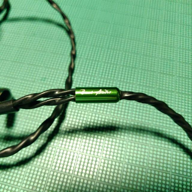 Beat Audio Emerald カスタム2pin 3.5mm4極リケーブル スマホ/家電/カメラのオーディオ機器(ヘッドフォン/イヤフォン)の商品写真