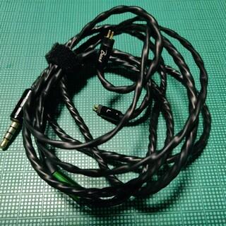Beat Audio Emerald カスタム2pin 3.5mm4極リケーブル