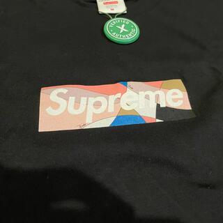 Supreme - Supreme Emilio Pucci Box Logo