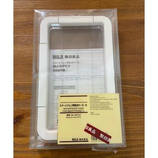 ムジルシリョウヒン(MUJI (無印良品))の新品未使用 無印良品 スマートフォン用防水ケース 大 MJ‐WPC2(モバイルケース/カバー)