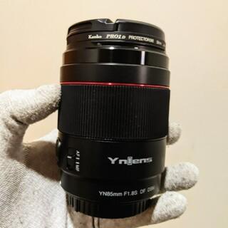 SONY - YN85mm F1.8S DF DSM (SONY FEマウント)