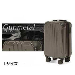 Lサイズ/ガンメタル/ツヤ/スーツケース/キャリーケース/キャリーバッグ■(旅行用品)
