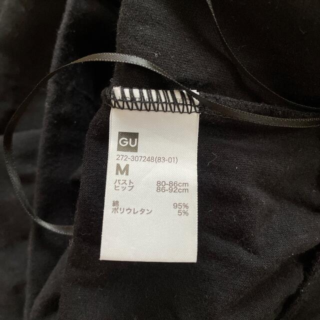 GU(ジーユー)のGU  ルームウェア 上下セット ブラック レディースのルームウェア/パジャマ(ルームウェア)の商品写真