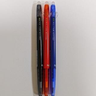 PILOT - PILOT フリクション ペン ボールペン ノック式 0.38 3本セット