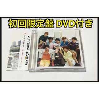 ジャニーズWEST - go WEST よーいドン! ジャニーズwest CD DVD アルバム 初回