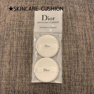 ディオール(Dior)の【新品未開封】Dior スキンケア クッション パフ クッションファンデーション(パフ・スポンジ)