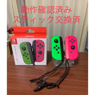 Nintendo Switch - Nintendo Switch ジョイコン  中古  スティック交換済