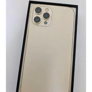 iPhone - 本日限定iPhone12pro 256GB SIMフリー