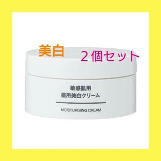 MUJI (無印良品) - ◆新品◆ 無印良品 敏感肌用 薬用美白クリーム/45g/【2個セット】
