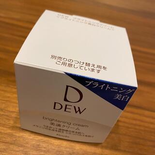 DEW - DEW ブライトニングクリーム 本体 30g