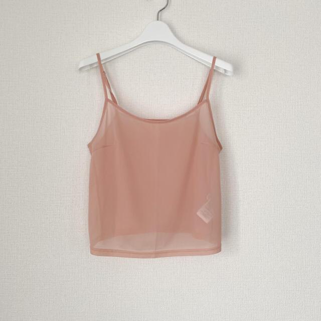 snidel(スナイデル)のSNIDEL スナイデル ノースリーブブラウス レディースのトップス(シャツ/ブラウス(半袖/袖なし))の商品写真