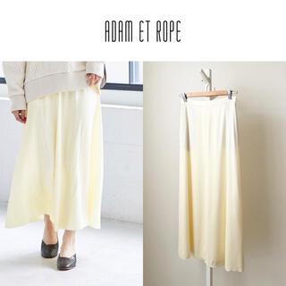 Adam et Rope' - ADAM ET ROPE サテンマーメイドスカート