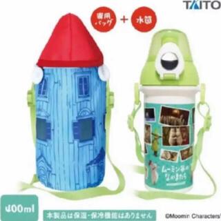 タイトー(TAITO)のMOOMIN ムーミンハウス型 水筒セット♡(水筒)