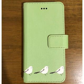 iPhone7,8,SE2手帳型ケース