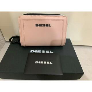 ディーゼル(DIESEL)の新品未使用品 DIESEL ロゴ レザー ウォレット 財布 ピンク 箱・タグ付き(財布)