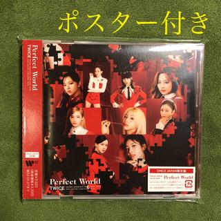 Waste(twice) - TWICE  PerfectWorld  oncejapan限定版  CD