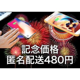 ワイヤレスチャージャー ワイヤレス充電器 iPhone 12 11 X 8 (マッサージ機)