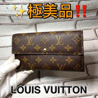 LOUIS VUITTON - 外装新品レベル!! ルイヴィトン ポルトフォイユ・サラ モノグラム 長財布