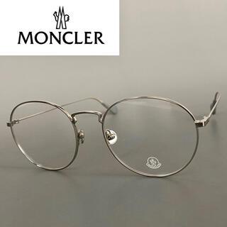 MONCLER - メガネ モンクレール シルバー フルリム ボストン オーバル メタル 大きめ