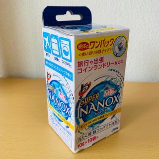👍❤️ワンパックボディバッグタイプ>旅行・出張用コイン式洗濯機等👍(洗剤/柔軟剤)