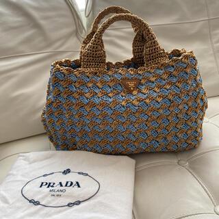 PRADA - 【未使用】プラダ PRADA かごバッグ カゴ ラフィア ブルー ベージュ
