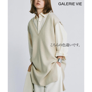 TOMORROWLAND - 美品 GALERIE VIE 21SS Vネックベスト