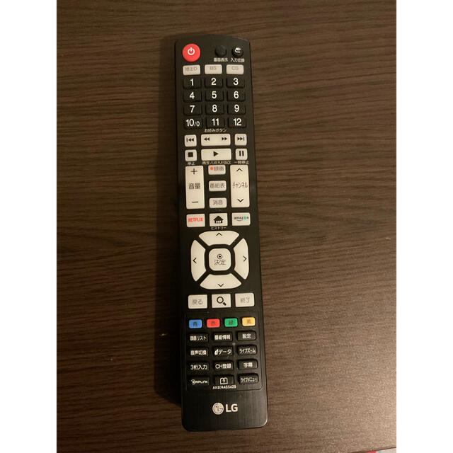 LG Electronics(エルジーエレクトロニクス)のLG テレビ リモコン AKB74455429 スマホ/家電/カメラのテレビ/映像機器(その他)の商品写真