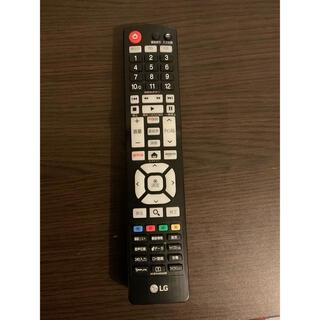 エルジーエレクトロニクス(LG Electronics)のLG テレビ リモコン AKB74455429(その他)