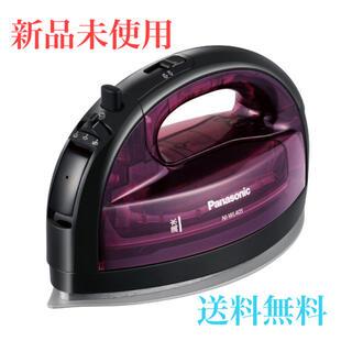 Panasonic - 【新品未使用】アイロン Panasonic NI-WL405-P