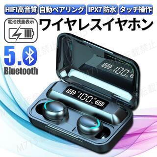 Bluetooth 5.0 イヤホン  モバイルバッテリーワイヤレス ペアリング