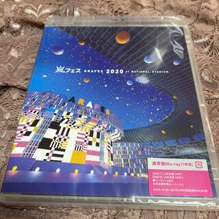 嵐 - 最安値❣️アラフェス 通常盤 Blu-ray