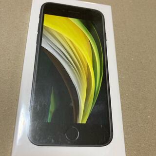 iPhone SE 第2世代 (SE2) ブラック  64 GB SIMフリー