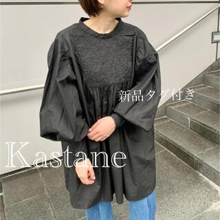 カスタネ(Kastane)の新品タグ付き*Kastane*花刺繍タイプライターチュニック*ブラック(チュニック)