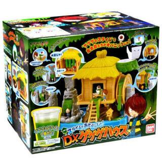 バンダイ(BANDAI)のゲゲゲの鬼太郎 スライムであそぶんじゃ DXゲゲゲハウス(知育玩具)
