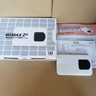 HUAWEI - ポケットWi-Fi wimax2+ WX02