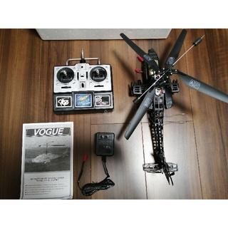 【新品未開封】ヘリコプターAH-64アパッチ