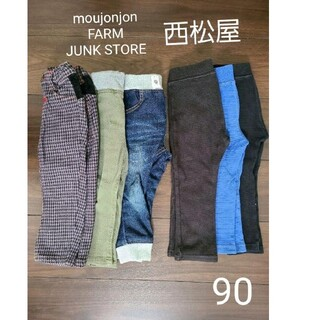 ニシマツヤ(西松屋)の西松屋 ムージョンジョン 90 ズボン まとめ売り(パンツ/スパッツ)