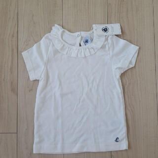 プチバトー(PETIT BATEAU)の【新品】プチバトー×フリル襟つき半袖カットソー 6ans(Tシャツ/カットソー)
