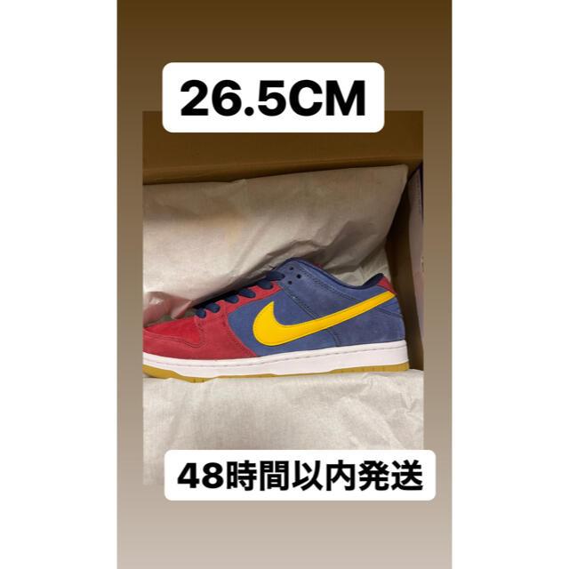 NIKE(ナイキ)のNIKE SB DUNK LOW PRO Barcelona 26.5 メンズの靴/シューズ(スニーカー)の商品写真