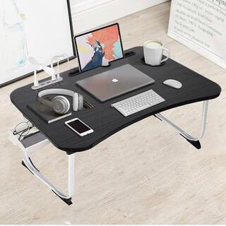 テーブル ローテーブル 折りたたみ式テーブル PCテーブル USB充電テーブル(ローテーブル)