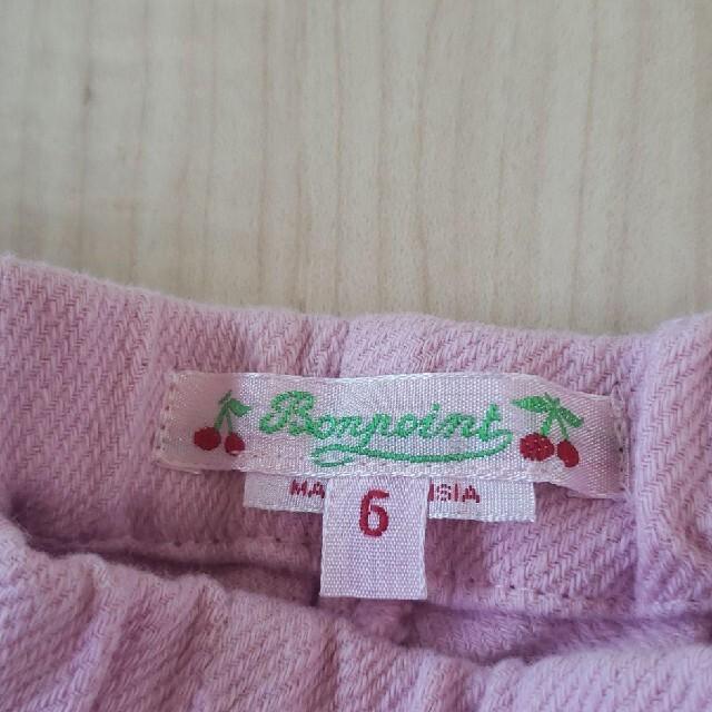 Bonpoint(ボンポワン)の【美品】ボンポワン×ショートパンツ ピンク 6A キッズ/ベビー/マタニティのキッズ服女の子用(90cm~)(パンツ/スパッツ)の商品写真