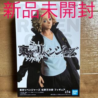 BANDAI - 東京リベンジャーズ 佐野万次郎 早い者勝ち
